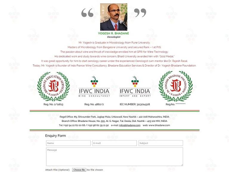 Yogesh Bhadane