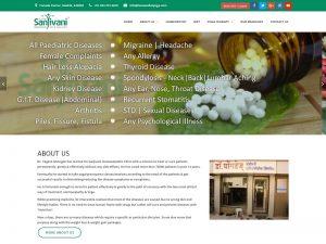 Dr. Ghongde's Sanjivani Homeopathy Clinic